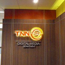 Office TNN 24